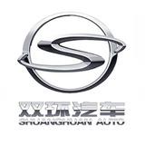 Shuanghuan